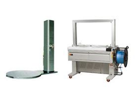End Of Line Packing Machines